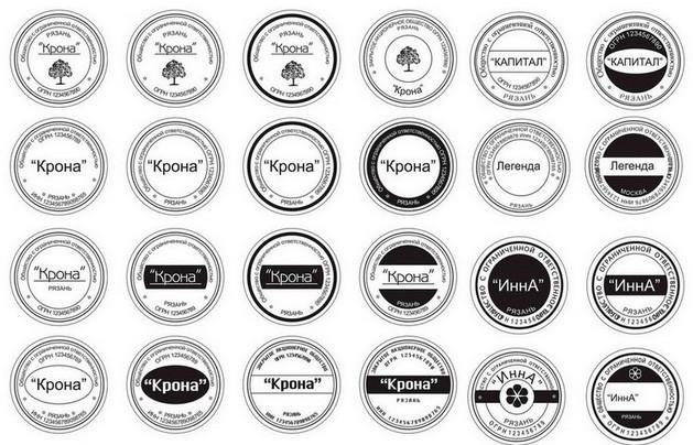 Лендинг сайт изготовление печатей и штампов